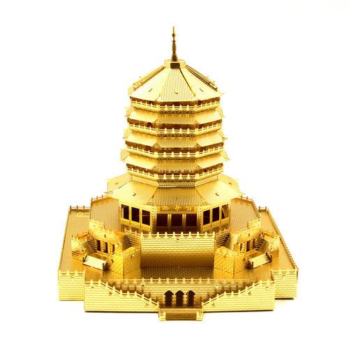 Leifeng Pagoda - Gold - Metal Model Kit | Microworld