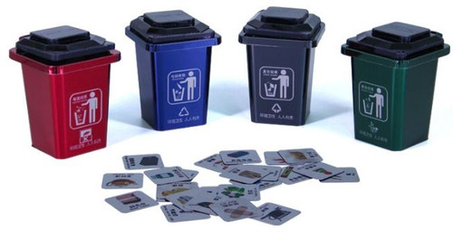 Refuse Sorting Trash Bins Metal Model Kit | Microworld