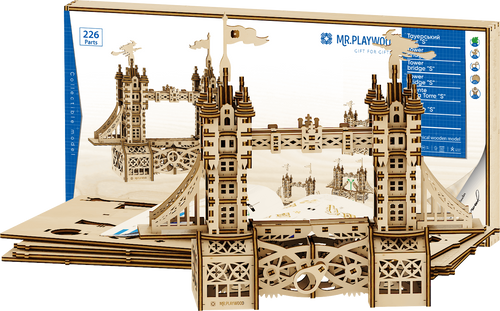 London Tower Bridge *Small*  Mechanical Wooden Model Kit | Mr. Playwood