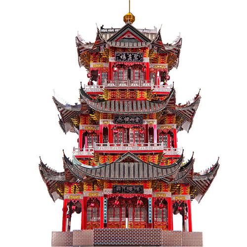Juyuan Tower Metal Model Kit | Piececool