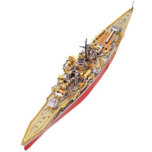 Japanese Kongou Battleship Metal Model Kit | Piececool