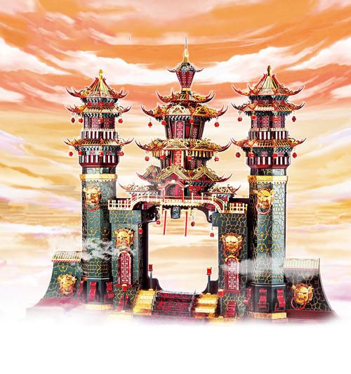 Southern Gate *Huge!* Metal Model Kit | Piececool