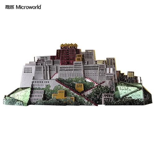 Potala Palace Metal Model Kit   Microworld