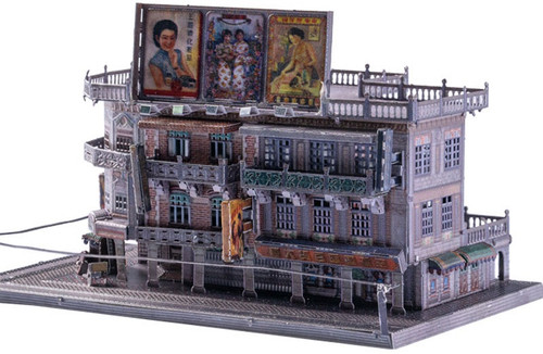 """Old Shanghai KTV Karaoke Bar"" Metal Model Kit 