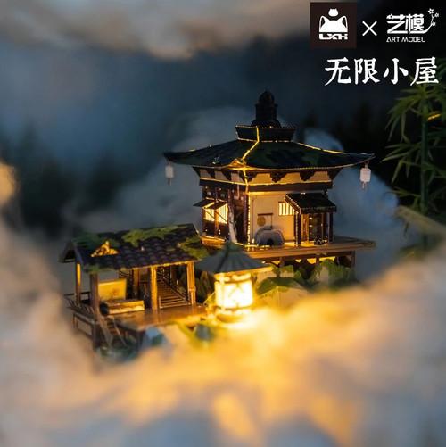 """""""Legend of Hei-Wuxian's Room"""" Metal Model Kit   MU Model"""