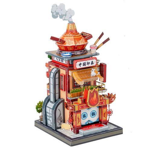 """Hot Pot Shop"" Metal Model Kit | MU Model"