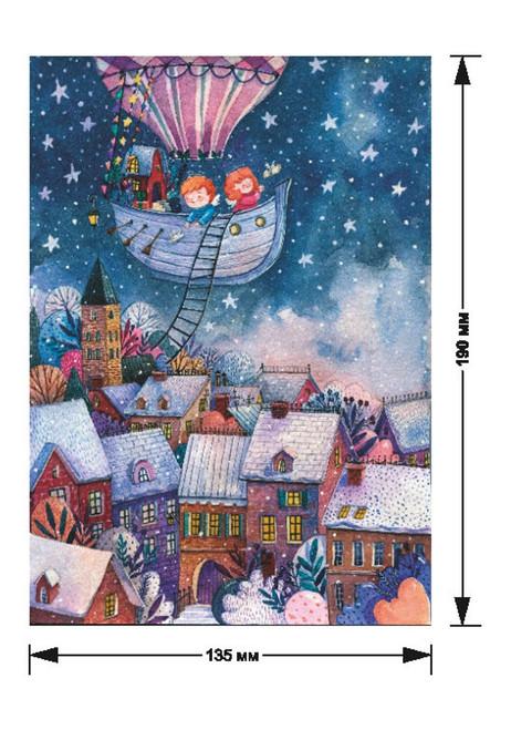 """Christmas Stories"" 80 Piece Premium Wooden Jigsaw Mini Puzzle | DaVICI"