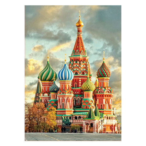 """""""St. Basil's Cathedral"""" 1000 Piece Jigsaw Puzzle 