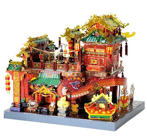 China Town WuFu Restaurant Metal Model Kit | MU Model