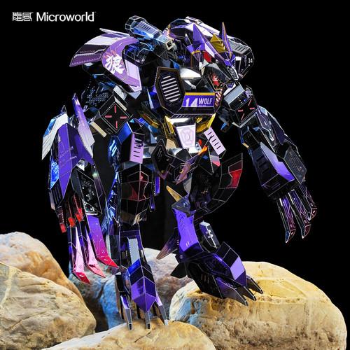 """Werewolf"" Metal Model Kit | Microworld"