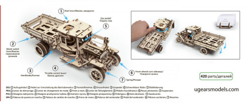 Truck UGM-11 Mechanical Wooden Model | UGears