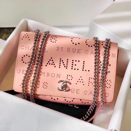 Chanel Flap Bag AS0299