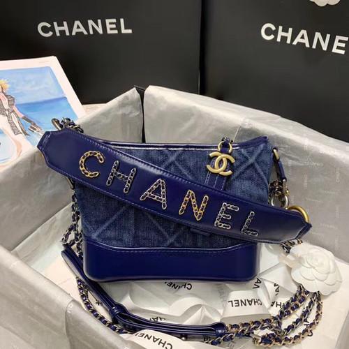 Chanel  CHANEL'S GABRIELLE Small Hobo Bag