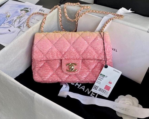 Chanel Limited Edition Mermaid Sequins Flap Bag 2020