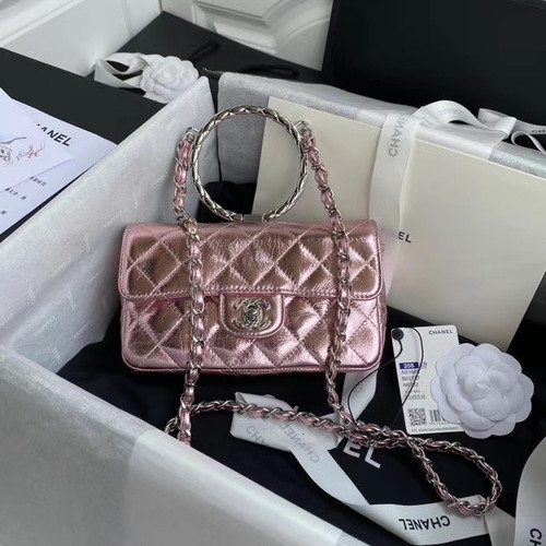 Chanel Limited Edition Pink Metallic Crumpled Calfskin & Silver-Tone Metal Charcoal Flap Bag with Top Handle