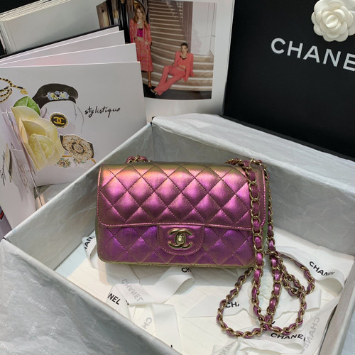 Chanel Limited Edition Mermaid Iridescent  Flap Bag 2021