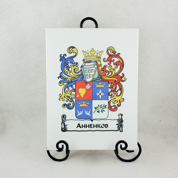 Ceramic Tile printed with your Family Coat of Arms