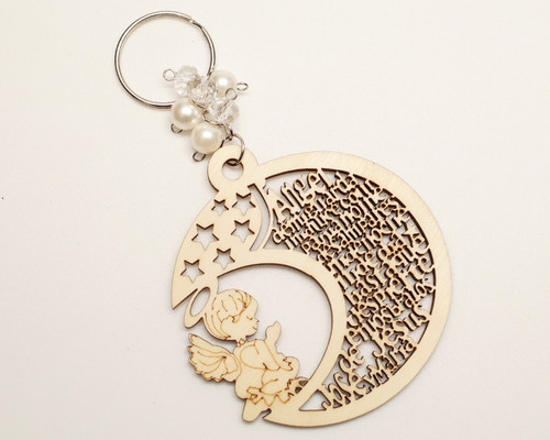 White Pearl Wooden Half Moon Boy Baptism Keychain - Pack of 12