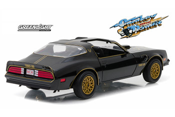 1977 Pontiac Firebird Trans Am - Smokey and the Bandit movie T Top