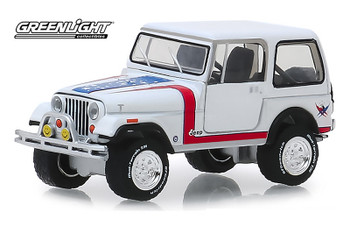 1981 Jeep CJ-7 Custom