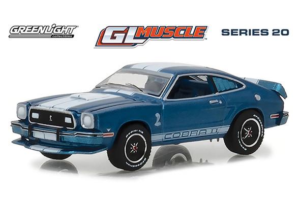 GL Muscle Series 20 | 1976 Ford Mustang II Cobra II Hardtop