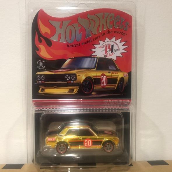 '71 Datsun 510  #11,906/15,000