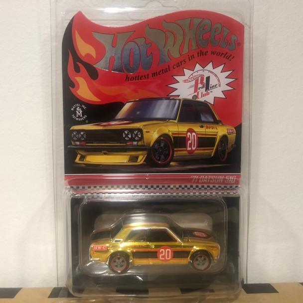 '71 Datsun 510  #325/15,000