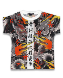 Six Bunnies Fire Dragon Kids Tee Shirt