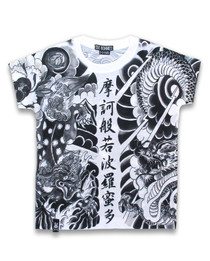 Six Bunnies Asian Dragon Kids Tee Shirt Top
