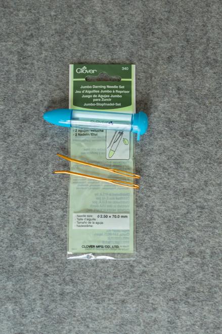 Clover Darning Needle Set