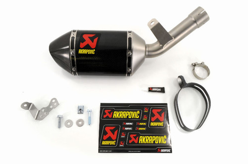 AKRAPOVIC S-S6SO5-TC SLIP ON SO EXHAUST SYSTEM  OPEN 2 CARBON FIBER CF SHORTY MUFFLER  STAINLESS STEEL SS LINK / MID PIPE SUZUKI GSXR600 GSXR750 GSX-R600 GSX-R750 GSXR-600 GSXR-750 GSXR 600 750 06 07 2006 2007