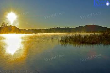 Sunrise At Lake Rotama