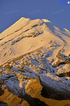 Summit Of Taranaki From North Egmont