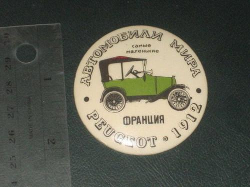 """Baby PEUGEOT 1912 veteran car unusual 2"""" PIN BADGE medallion Russian? FREE POST"""