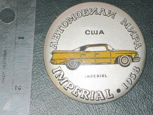 "Chrysler IMPERIAL 1958 car unusual 2"" PIN BADGE medallion Russian? FREE POST @NR"