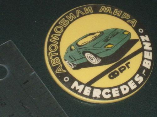 """Experimental MERCEDES-BENZ C111 car unusual 2"""" PIN BADGE Russian? FREE POST @ NR"""