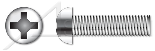 "#0-80 X 1"" Machine Screws, Round Phillips Drive, Full Thread, AISI 304 Stainless Steel (18-8)"