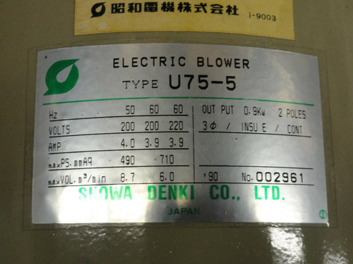 Showa Denki Type U75-5 Electric Blower, 50/60Hz, 200/220V, Amps: 3.9/4.0