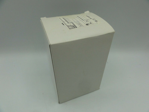 PB646-ND Metal Dust Cover for PRD Relays