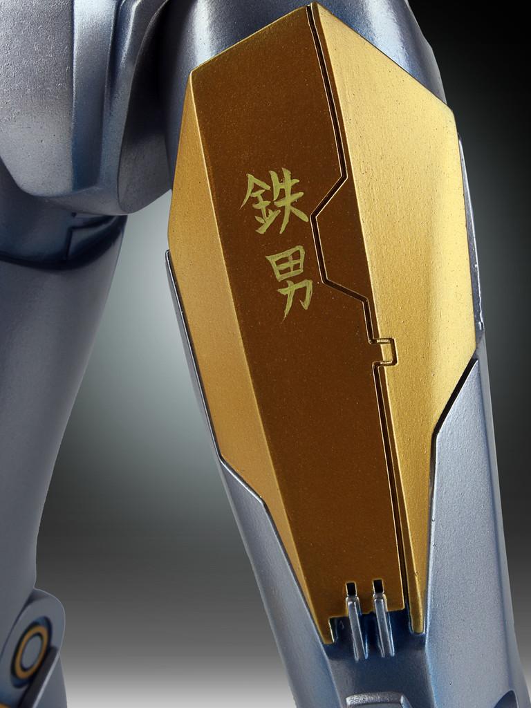 Metropolis Iron-Man Armor Variant Statue Thumbnail 5