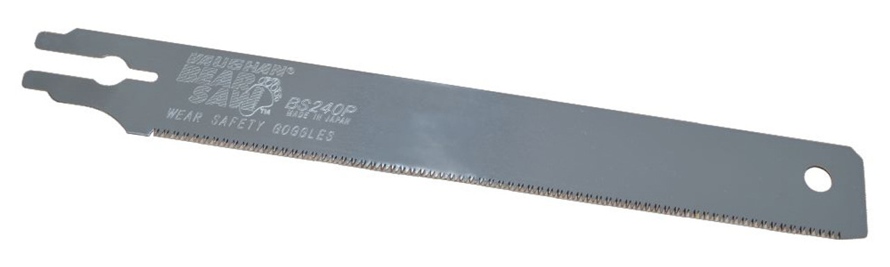 """Vaughan 240RBP 8-3/8"""" Replacement Blade for BS240P"""