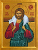 Icon of The Good Shepherd - 20th c. - (11S22)