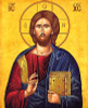 Icon of Christ the Pantocrator- 20th c. - (11S18)