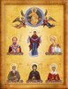 This is an example of a Family Icon with 5 additional saints plus the addition of Christ ascending.