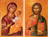 Icon Set: Stavronikita Christ and Theotokos - (MCT00)
