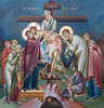 Icon of the Deposition from Cross (The Unnailing) - (fresco) - (11I05)