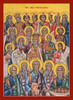Icon of the Holy Forefathers of Christ - Byzantine - (11O55)