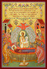 Holy Dormition Plaque