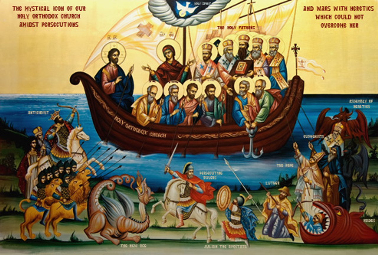 Icon of The Ark of Salvation - (GML11) - Uncut Mountain Supply