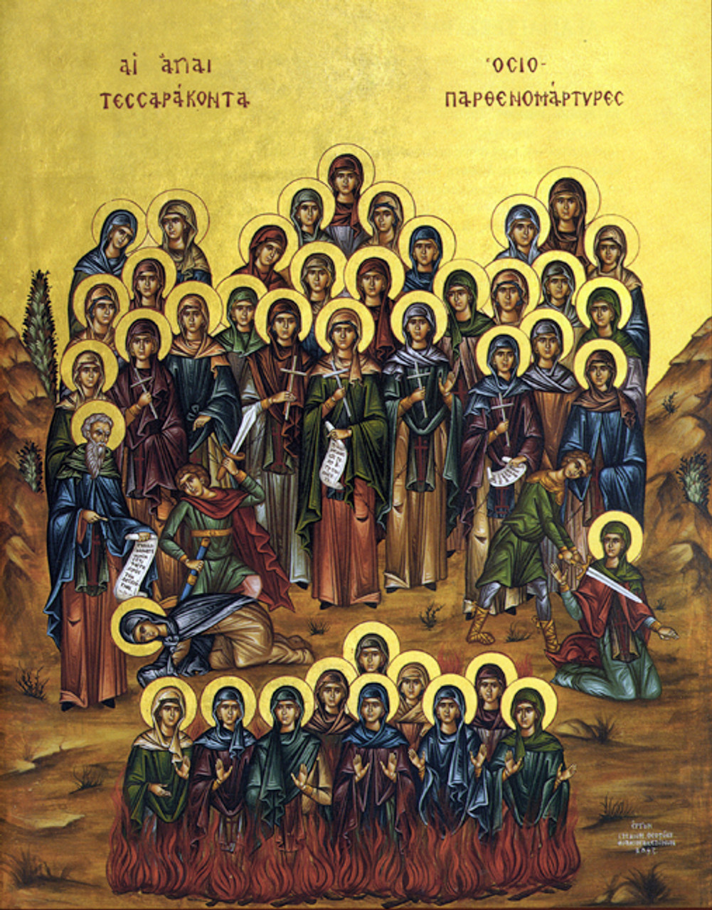 23194b32 Icon of The 40 Virgin Martyrs of Thrace - (1VM10) - Uncut Mountain Supply